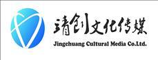 曲靖市麒麟区靖创文化传媒有限公司