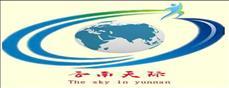 云南天际拓展会务服务有限公司