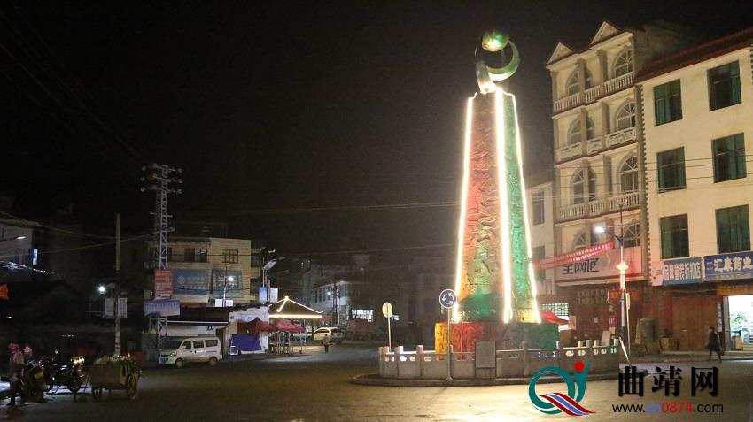罗平县富乐镇:顺应发展规律 推进小城镇建设