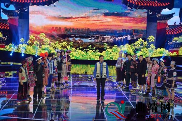 """【魅力中国城】赢了!曲靖成功晋级央视 """"魅力中国城""""复赛"""